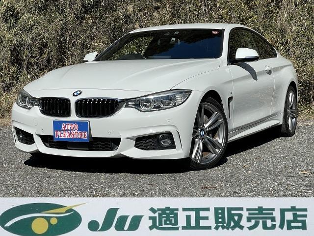 【お車のご紹介】H.28(2016)年 BMW 435iクーペ Mスポーツ 純正ナビ TV 黒革シート LED ホワイト 走行65,127km