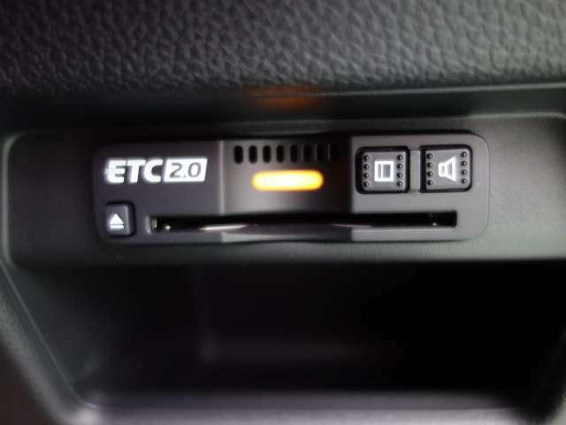 ETC 2.0!
