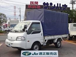 日産 バネットトラック 1.8 GL ロング AT ワンオーナー