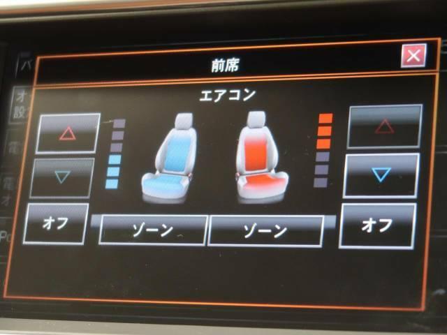 運手席・助手席ともに、三段階で強弱の調節が可能なシートヒーター・クーラー機能を装備!3名分のポジションを登録可能なシートメモリーも装備!快適なドライブをお楽しみいただけます。