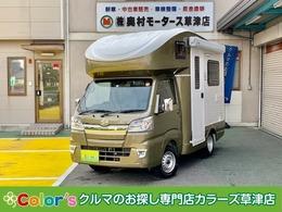 ダイハツ ハイゼットトラック 660 スタンダード SAIIIt 3方開 4WD JPSTAR-H1 キャンピング 普通車登録