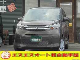 三菱 eKワゴン 660 G 届出済未使用車