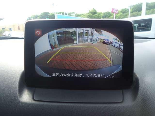 バックモニター付。バック駐車が苦手な方でもモニター付きなので安心して駐車できます。