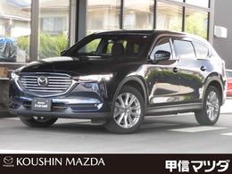 マツダ CX-8 2.2 XD プロアクティブ ディーゼルターボ 4WD ナビ 禁煙車 ボディーコーティング