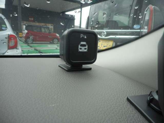コーナーセンサーも付いてて安心です。
