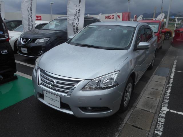 福岡日産自動車行橋カーランドの展示車をご覧頂きありがとうございます。
