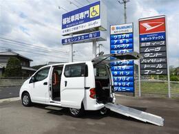 日産 NV200バネットバン 1.6 チェアキャブ 車いす1名仕様 専用サードシート有