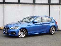 BMW 1シリーズ 118d Mスポーツ 弊社下取1オーナー17AWクルコンLEDフルセグ
