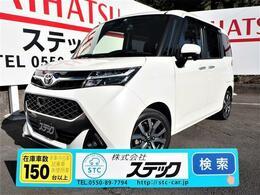 トヨタ タンク 1.0 カスタム G-T 両側Pスライド 9インチナビフルセグTV