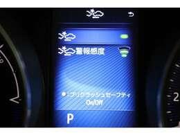 プリクラッシュセーフティシステム装備!前方の障害物を検知し、ブレーキをアシストしてくれますよ♪