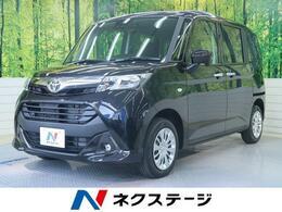 トヨタ タンク 1.0 X S スマートアシストIIIクリアランスソナー
