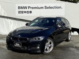 BMW 3シリーズツーリング 320i xドライブ Mスポーツ 4WD 4WD純正HDDナビ純正18インチAWクルコン