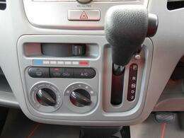 エアコンももちろん装備!わかりやすく使いやすいパネルです!