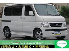 ホンダ バモス の中古車 660 G 埼玉県さいたま市西区 45.9万円