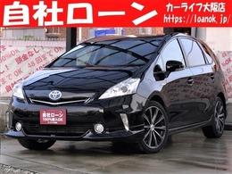 トヨタ プリウスα 1.8 S Lセレクション 自社 ローン対応