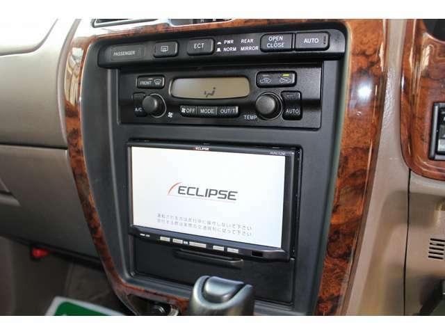 ◆【ECLIPSE】メモリーナビ 地デジTV カラーバックカメラ USB接続 CDオーディオ
