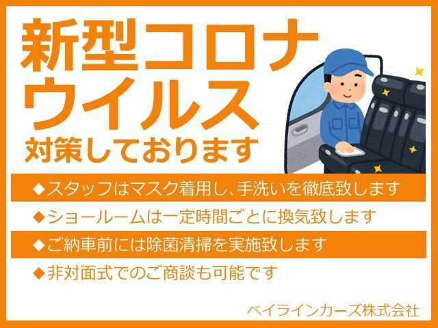 全国登録陸送納車いたします。北海道から沖縄まで日本全国対応します!お気軽にお問い合わせください。