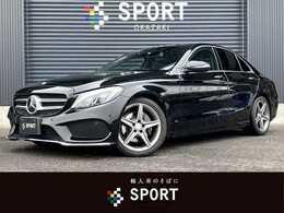 メルセデス・ベンツ Cクラス C200 アバンギャルド AMGライン レーダーセーフティ 黒革シート LEDヘッド