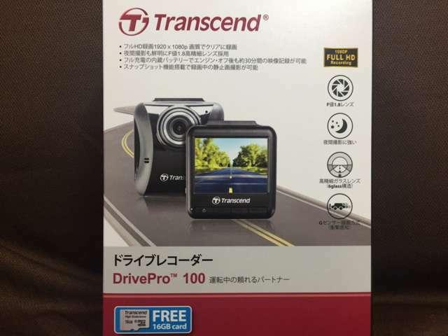 Bプラン画像:安心のドライブレコーダー取付プランになります。(在庫状態により機種が異なる場合もあります)