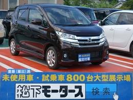 日産 デイズ 660 ハイウェイスターX 純正ナビTV アラビュー ワンオーナー車