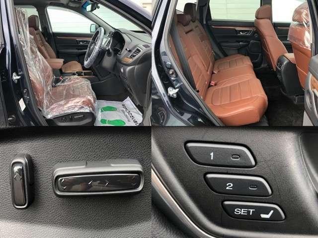 シートポジションを記録するメモリー機能付運転席パワーシート。ボタン1つで記録したポジションにシートが自動調節されます。同時に2つまで記録できますのでご夫婦や親子等でお使いになる際にも大変便利。