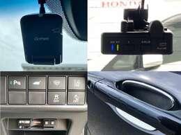 前後にはドライブレコーダーを装着。ETCも付いておりひっかき傷などを防止するハンドルプロテクションカバーついてます。