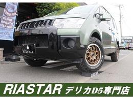 三菱 デリカD:5 2.4 M 4WD 新品アルミグットリッチタイヤ/リアカメラ