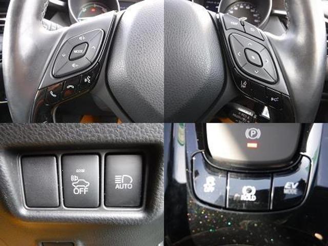 安全な運転を支援する衝突回避支援パッケージ「トヨタセーフティーセンス」を搭載しています。かけがいのない日常を守ります。