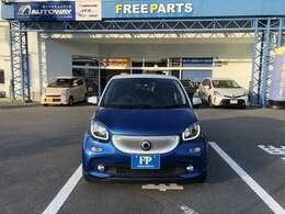★福島県内で唯一のAUTOWAYサテライトショップ加盟店です!★タイヤのご相談も承ります!!