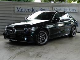 メルセデス・ベンツ Cクラス C200 アバンギャルド AMGライン セーフティ&レザーエクスクルーシブPKG