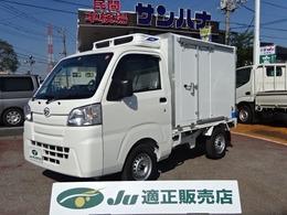 ダイハツ ハイゼットトラック 冷凍車 -25℃設定 省力パック 2コンプ 強化サス ABS AT