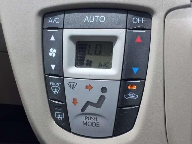 ☆オートエアコン 車内温度を感知して自動で温度調整をしてくれるのでいつでも快適な車内空間を創り上げます!