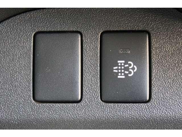排ガス浄化装置スイッチが装備されています。