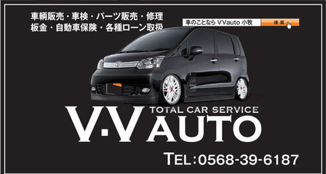 Bプラン画像:新品の14アルミ、タイヤ付のお得なプランです!!アルミを替えるだけでも車がガラットかわりますよ!!ドレスアップの事ならV.VAUTOにお任せください!!