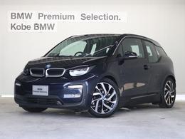 BMW i3 スイート レンジエクステンダー装備車 ブラウンレザーシートETCシートヒーターACC