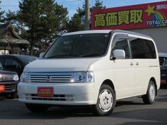 ホンダ ステップワゴン の中古車 2.0 D 青森県八戸市 14.8万円
