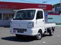日産 NT100クリッパー の中古車 660 DX 4WD 京都府福知山市 72.0万円