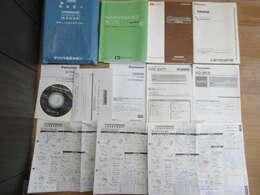 ☆新車時からの良整備車輌だから記録簿も4枚有で安心!☆新車時保証書・整備手帳・車輌&ナビ取扱説明書・納車前法定点検整備記録簿~全て完備してご納車致します。