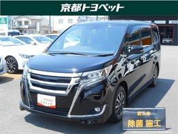 トヨタ エスクァイア 2.0 Gi SDナビ・衝突被害軽減装置・両側電動ドア