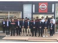 日産プリンス福岡販売(株) 筑豊店