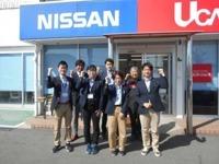 日産プリンス福岡販売(株) カーパレス八幡