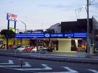 サクマオート 南行徳駅前店