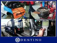 ◆運輸支局認証の自社整備工場にて御納車時に法定点検実施!欧州車故障診断機も完備していますので御納車後の点検なども安心です