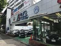 Audi・Volkswagen Sales&Service 株式会社ユーロマチック