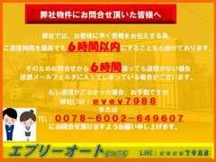 多種多様なお車をご用意して皆様のご来店をお待ちしております!365日、お電話、メール対応致します!