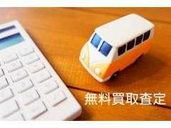 お客様の大切なお車をしっかりと査定致します。当店HPの買取フォームよりご連絡下さいませ。    www.euromatic.co.jp
