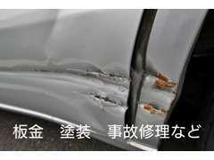 事故修理を含めたボディの修復は是非当店までお任せ下さいませ。