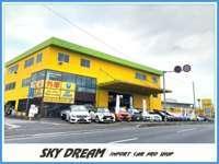 SKY DREAM null