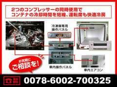 室内展示場・工場完備!アフターケアお任せ下さい♪電車の方は北戸田駅よりTEL下さい!タクシーにて無料送迎致します(^^)