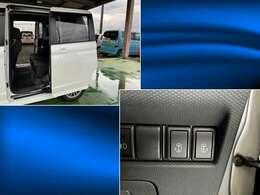 両側パワースライドドアです!運転席のボタンでもドアの操作が可能です!